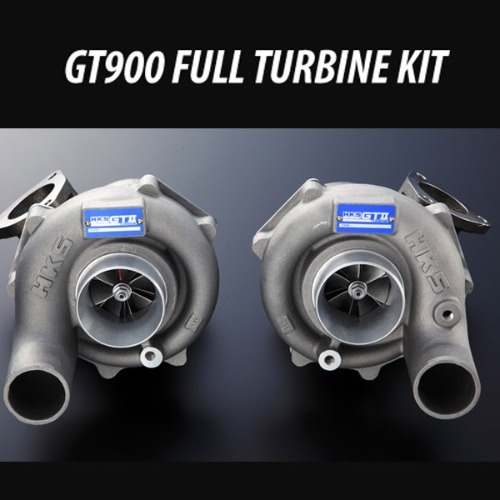 HKS GTR전용 GT900 FULL TURBINE KIT (11003-AN014)